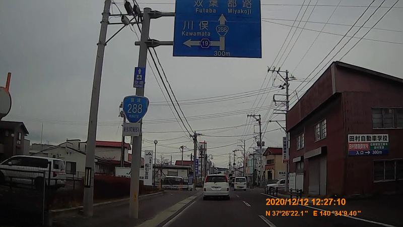 f:id:japan_route:20210313164953j:plain