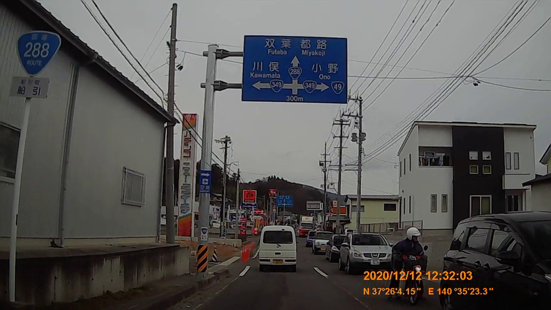 f:id:japan_route:20210313165008j:plain