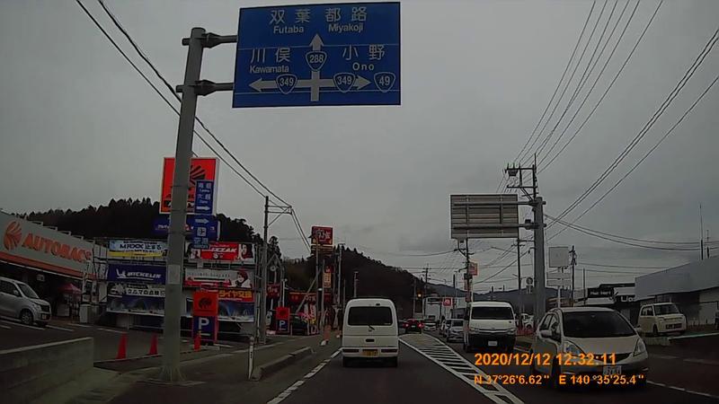 f:id:japan_route:20210313165014j:plain