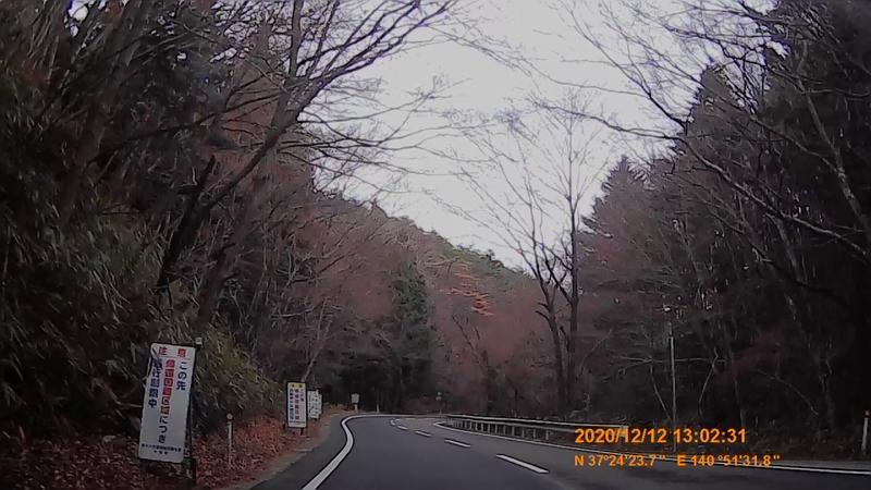 f:id:japan_route:20210313165350j:plain
