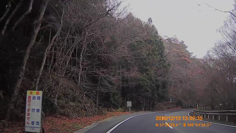 f:id:japan_route:20210313165406j:plain