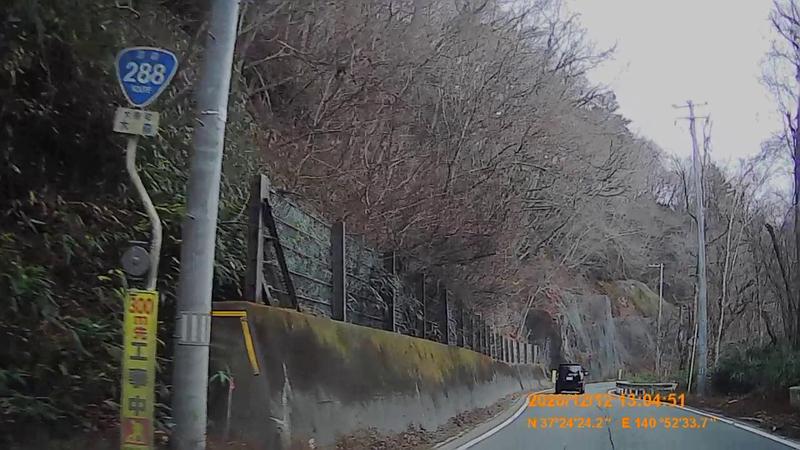 f:id:japan_route:20210313165451j:plain