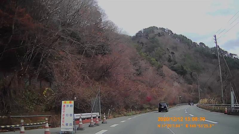 f:id:japan_route:20210313165507j:plain