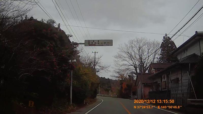 f:id:japan_route:20210313165559j:plain