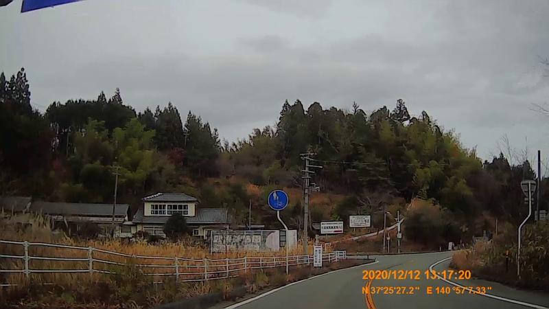 f:id:japan_route:20210313165614j:plain