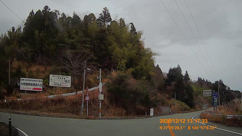 f:id:japan_route:20210313165620j:plain