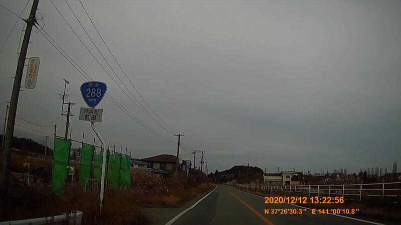 f:id:japan_route:20210313165725j:plain