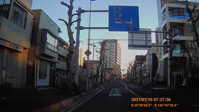 f:id:japan_route:20210314150806j:plain