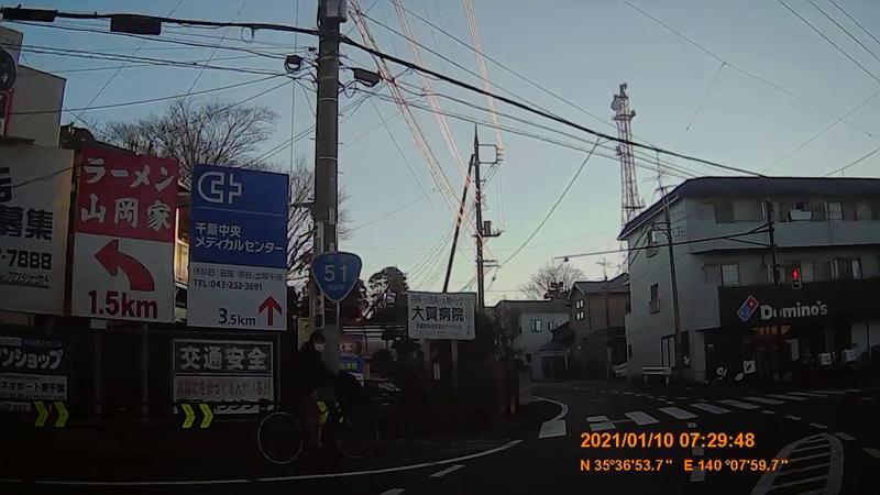 f:id:japan_route:20210314150829j:plain