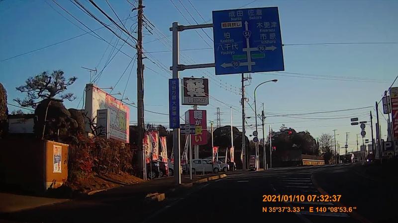 f:id:japan_route:20210314150840j:plain