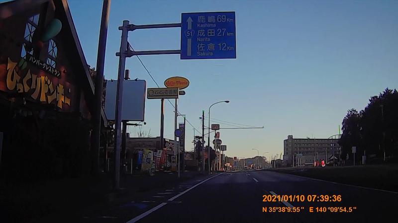 f:id:japan_route:20210314150922j:plain