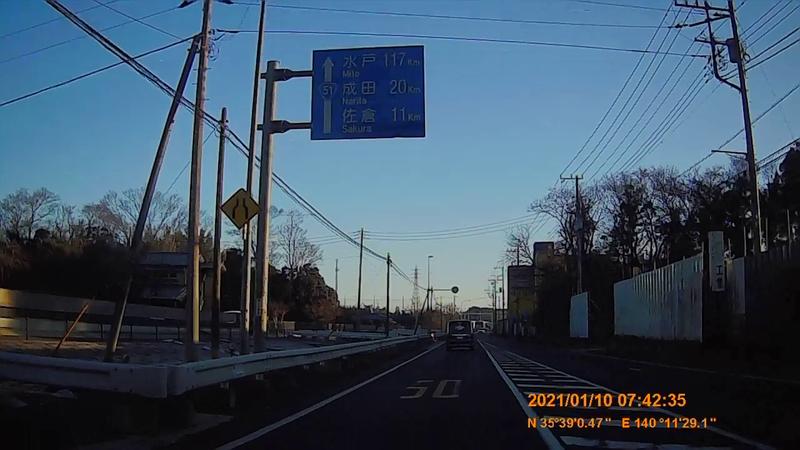 f:id:japan_route:20210314150941j:plain