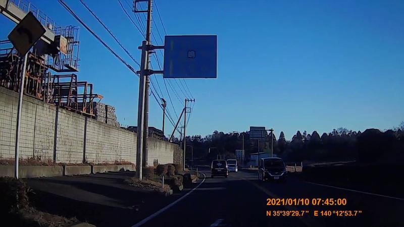 f:id:japan_route:20210314150957j:plain