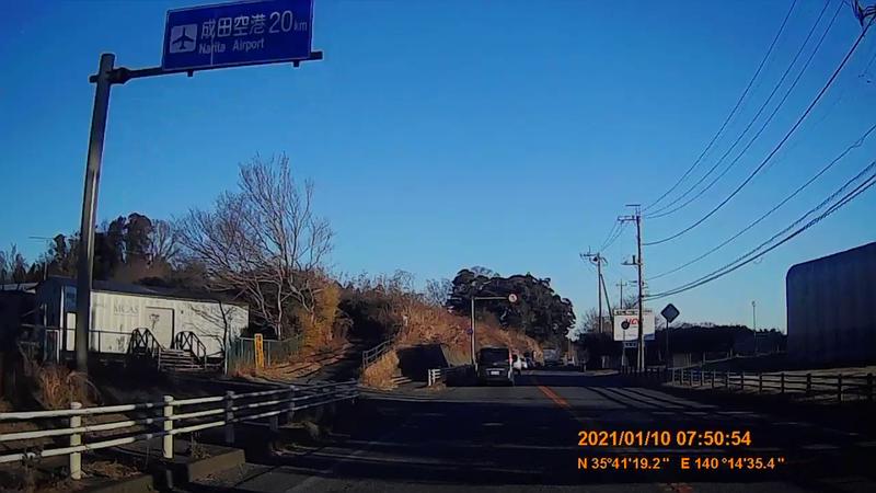 f:id:japan_route:20210314151023j:plain