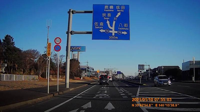 f:id:japan_route:20210314151048j:plain