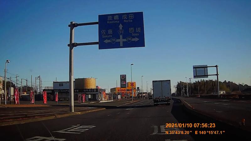 f:id:japan_route:20210314151054j:plain