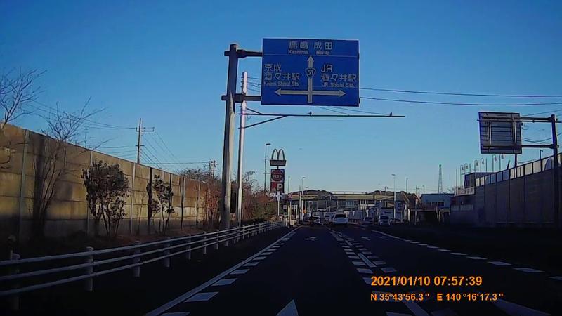 f:id:japan_route:20210314151111j:plain