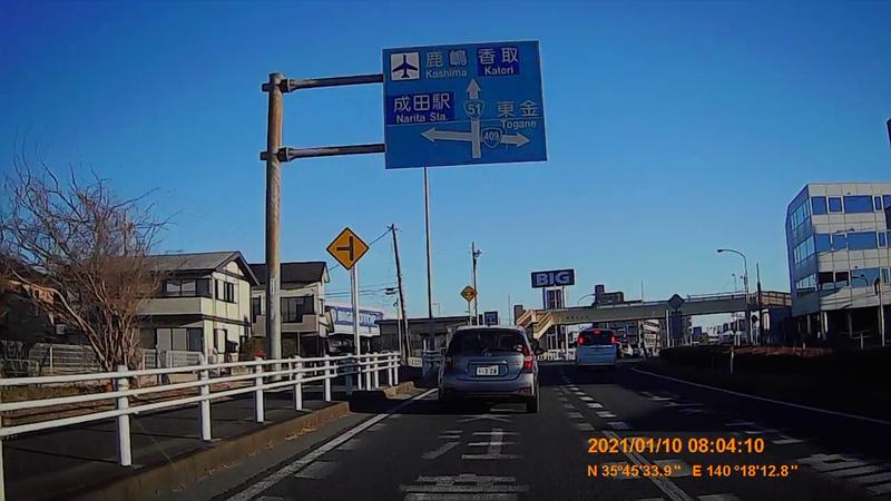 f:id:japan_route:20210314151153j:plain