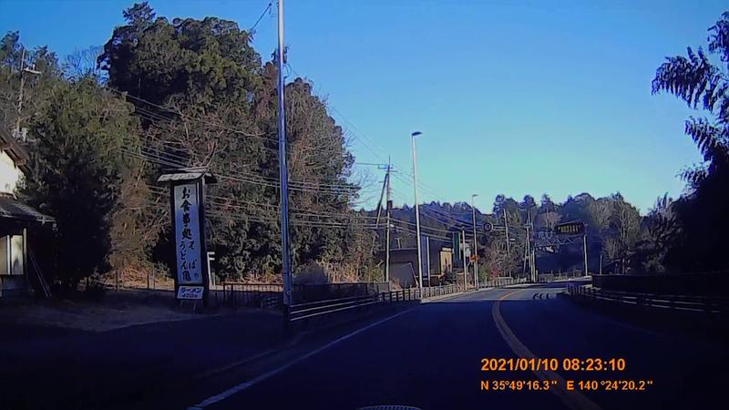 f:id:japan_route:20210314151323j:plain