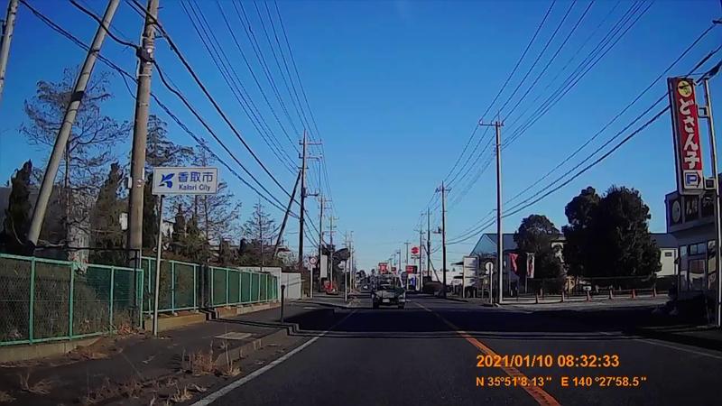 f:id:japan_route:20210314151403j:plain