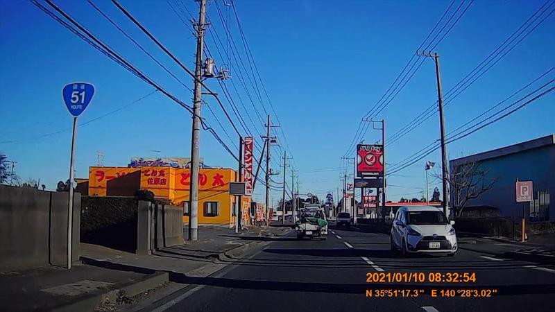 f:id:japan_route:20210314151408j:plain