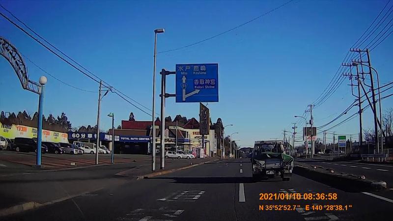 f:id:japan_route:20210314151423j:plain