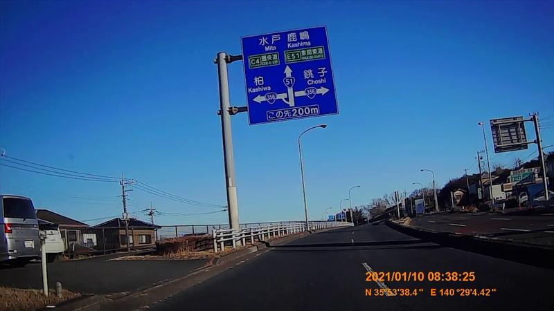 f:id:japan_route:20210314151432j:plain