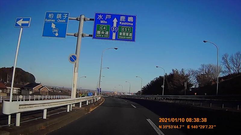 f:id:japan_route:20210314151437j:plain
