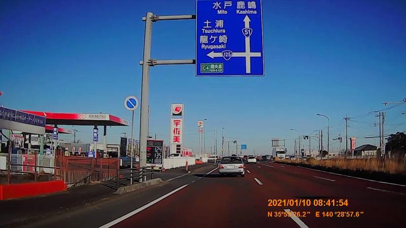 f:id:japan_route:20210314151518j:plain
