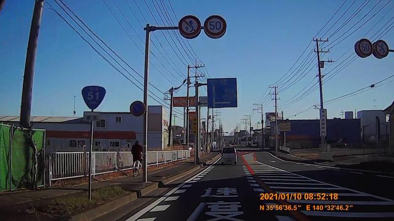 f:id:japan_route:20210314151632j:plain