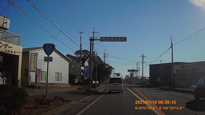 f:id:japan_route:20210314151655j:plain