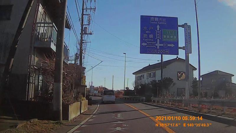 f:id:japan_route:20210314151700j:plain