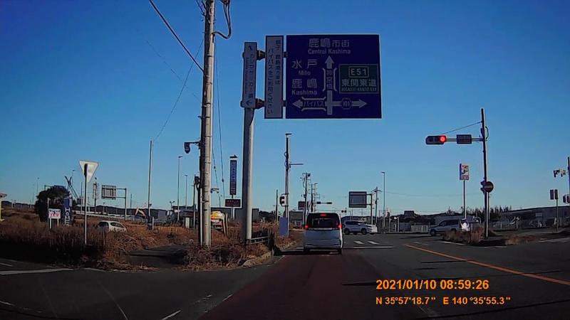 f:id:japan_route:20210314151706j:plain