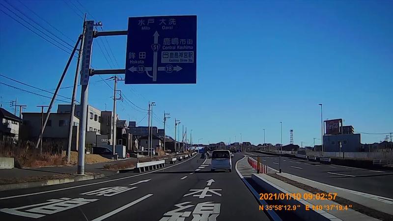 f:id:japan_route:20210314151749j:plain