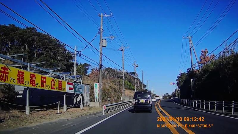 f:id:japan_route:20210314151849j:plain