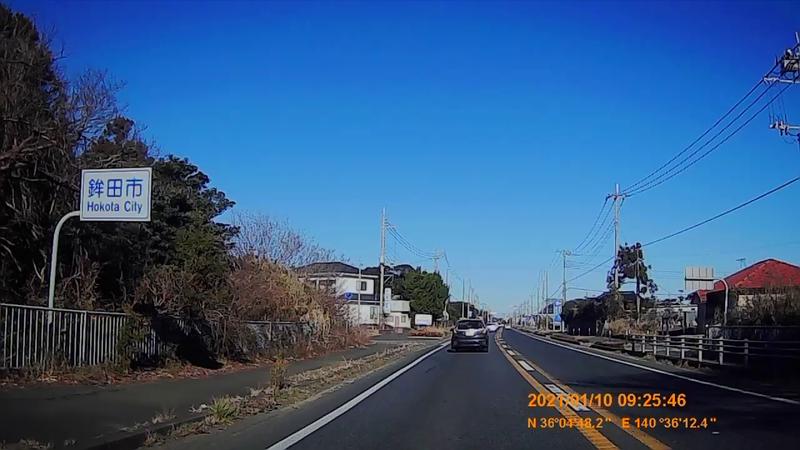 f:id:japan_route:20210314151905j:plain