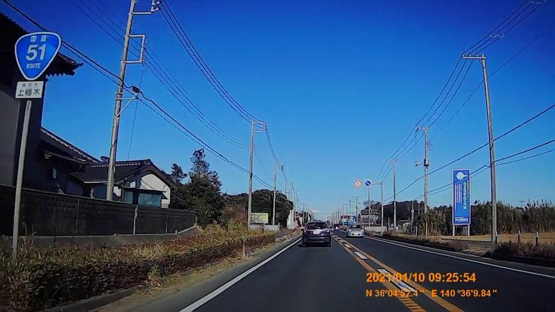 f:id:japan_route:20210314151910j:plain