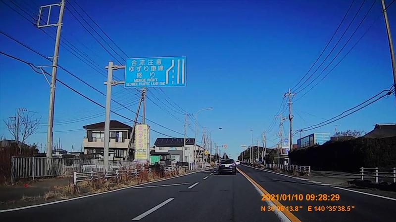 f:id:japan_route:20210314151933j:plain