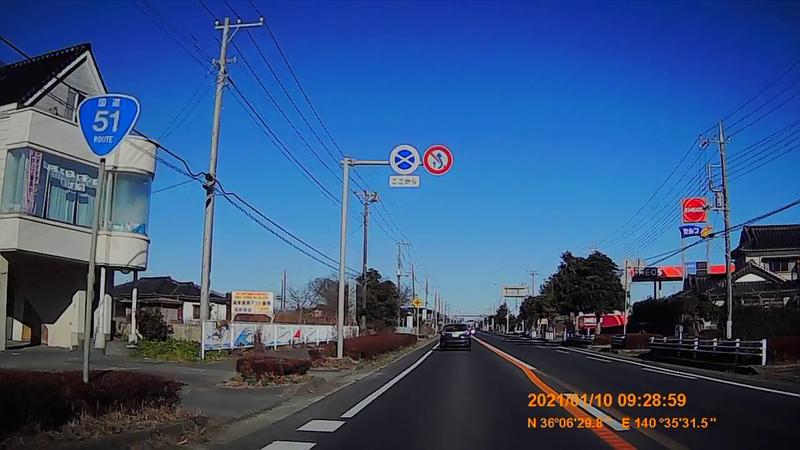 f:id:japan_route:20210314151938j:plain