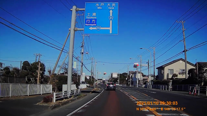 f:id:japan_route:20210314151943j:plain
