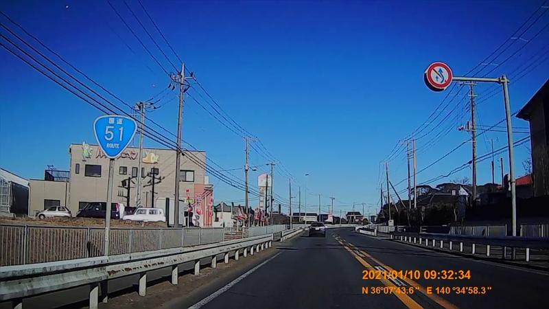 f:id:japan_route:20210314151954j:plain