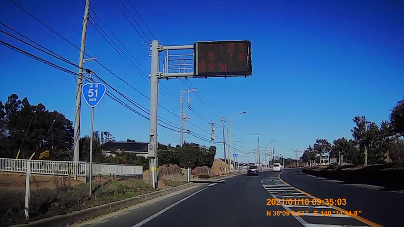 f:id:japan_route:20210314152016j:plain