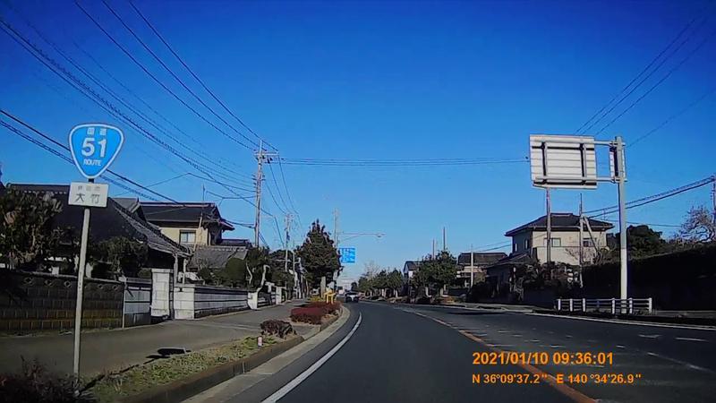 f:id:japan_route:20210314152021j:plain
