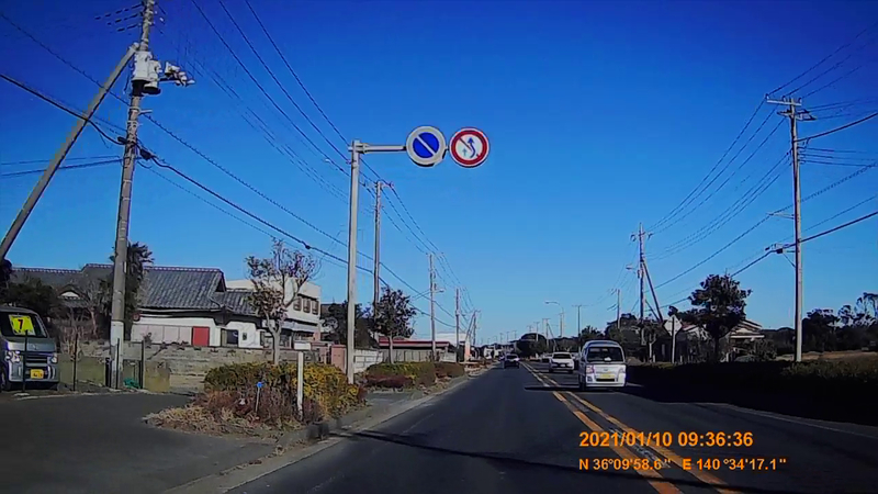 f:id:japan_route:20210314152027j:plain