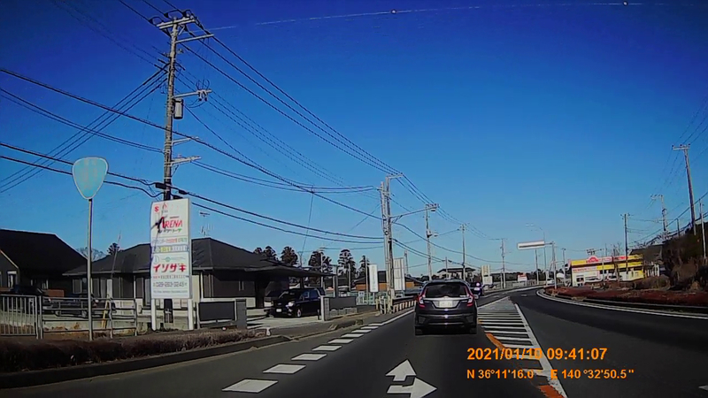 f:id:japan_route:20210314152043j:plain