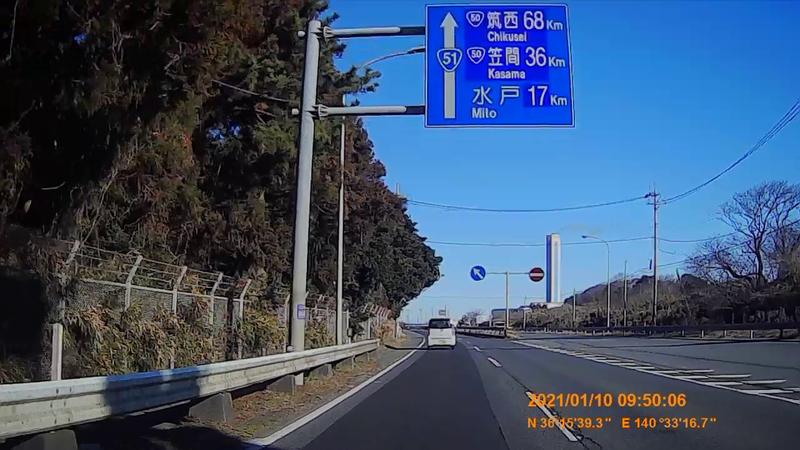 f:id:japan_route:20210314152141j:plain