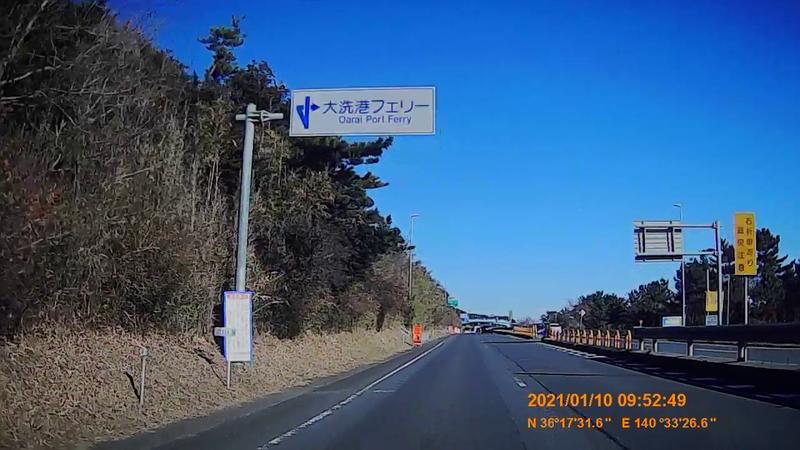 f:id:japan_route:20210314152207j:plain