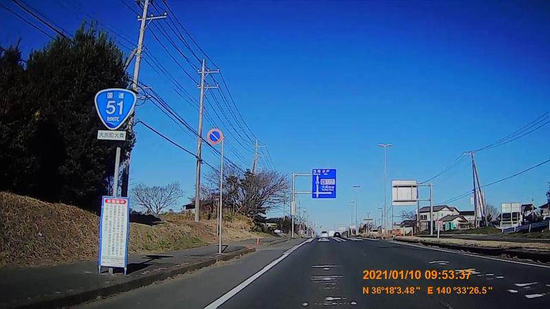 f:id:japan_route:20210314152217j:plain