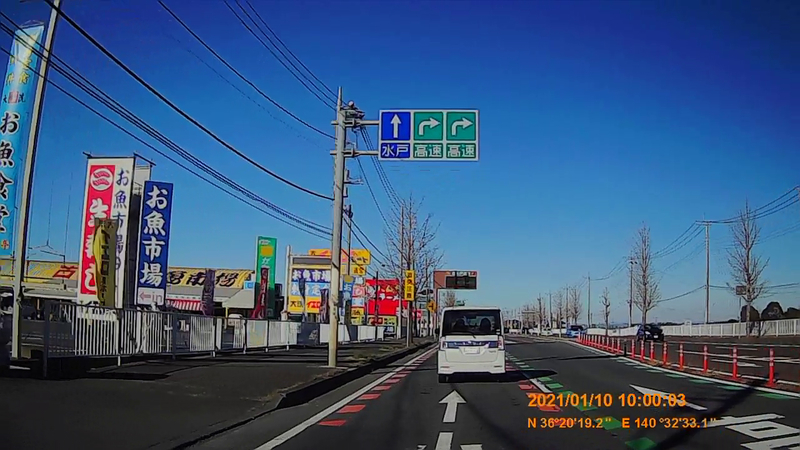 f:id:japan_route:20210314152302j:plain