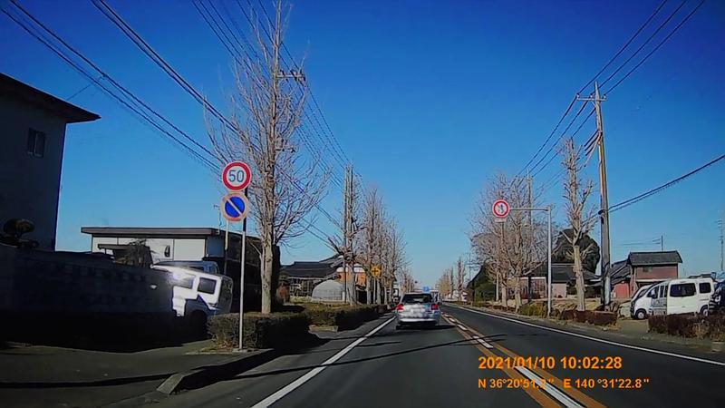 f:id:japan_route:20210314152329j:plain